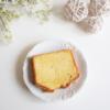 Gâteau au yaourt simple & végétalien !